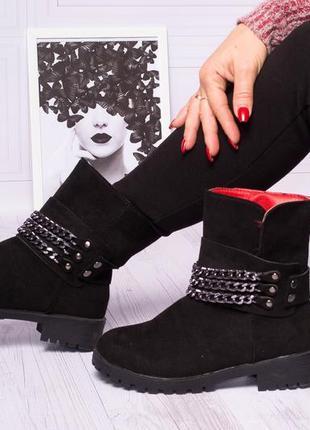 Зимние ботиночки цепь