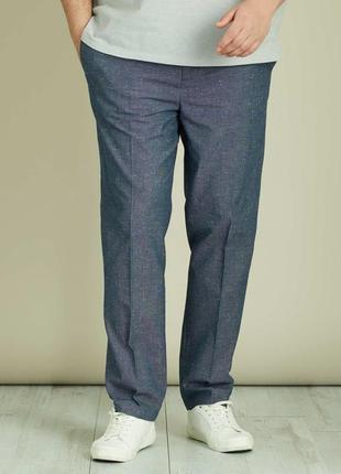 Мужские брюки хлопок французского бренда kiabi, eur 36, eur 58, сток европа