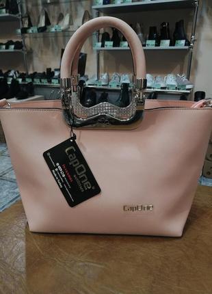 Шикарная большая сумка короткие ручки нежно розовый цвет клач сумочка