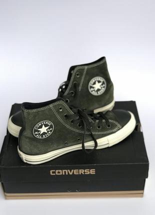 Кеди кроссовки красовки шкіряні кожаные converse all star high