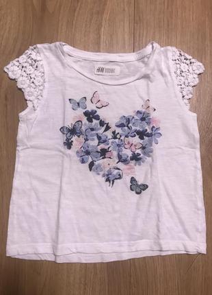Симпатичная футболка с принтом сердце бабочки
