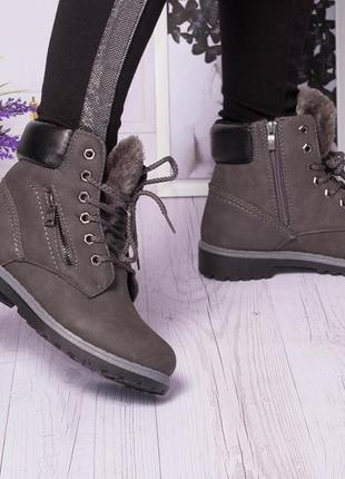 Зимние ботинки спорт