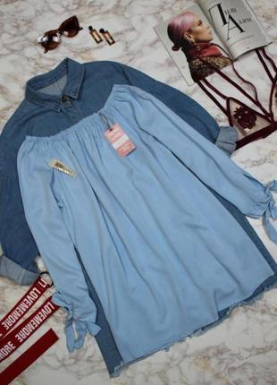 Блуза свободного кроя удлиненная туника со спущенными плечами голубая
