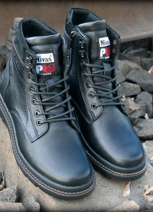 Кожаные зимние мужские ботинки молния высокие натуральная шерсть