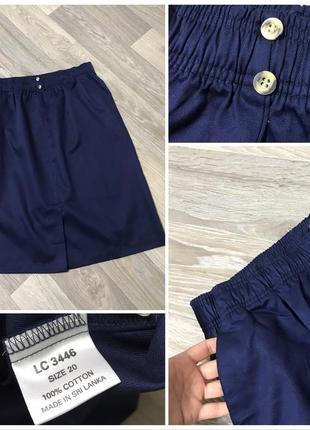 Синяя юбка на резинке с карманами