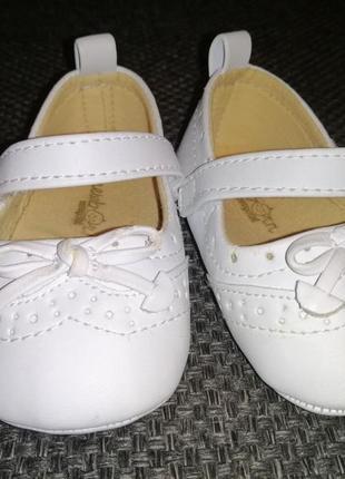 Туфельки на маленькую леди