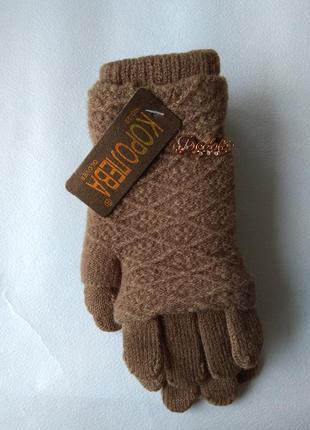 Новые стильные перчатки с митенками, сенсорные, кофейные