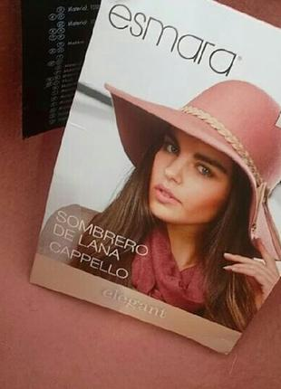 Шерстяная теплая шляпа с широкими полями розовая пудровая шляпа сомбреро шляпа тренд 2019