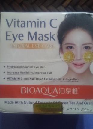 Патчи для глаз bioaqua с зелёным чаем и витамином с