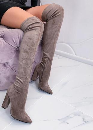 Замшевые ботфорты на каблуке цвет каппучино,демисезонные высокие сапоги ботфорты.