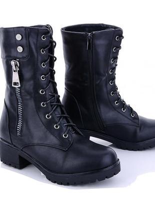 Женские высокие зимние ботинки на шнуровке