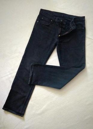 Брендовая джинсы.
