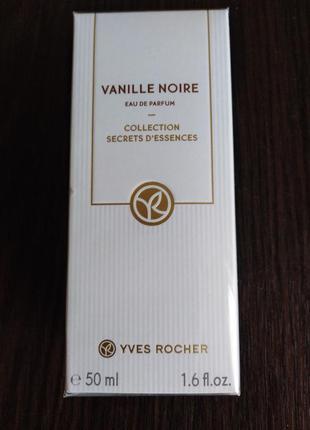 Ів роше жіноча парфумована вода чорна ваніль. 50мл.