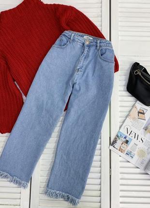 Трендові джинсові кілоти з необробленим низом