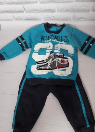 Спортивный костюм для малыша