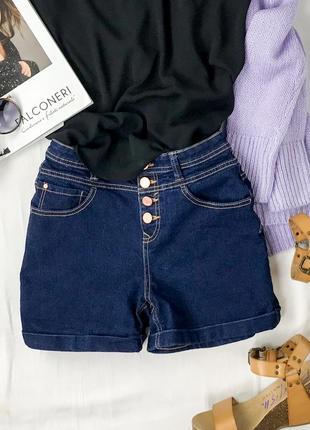 Джинсовые шорты с завышенной линией талии  pn1942058  new look