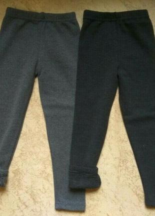 Фирмовые трико штаны поддева ритузы гамаши лосины теплые с начесом  турция