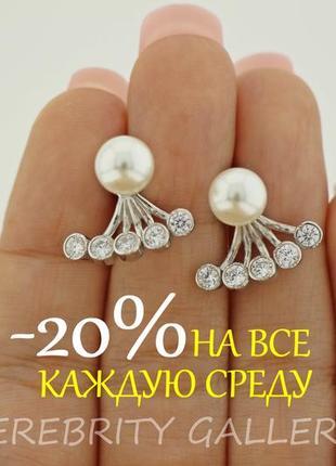 Серьги серебряные 2 в 1e 2770/zр w серебро 925 10% скидка - подписчикам!