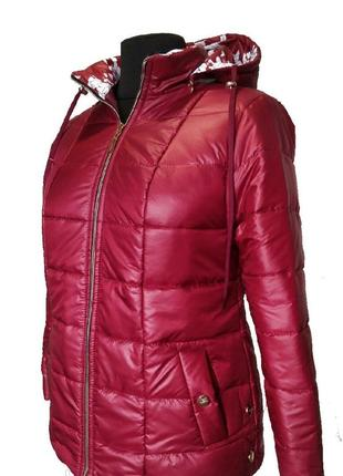 Демисезонная куртка батал