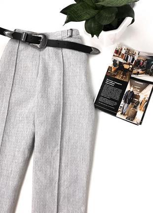 Классические штаны на высокой посадке стрелами