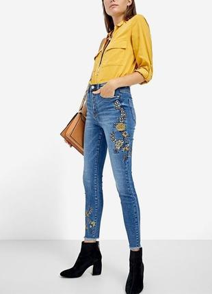 High waist джинси stradivarius
