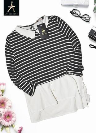 Полосатый джемпер с имитацией рубашки и разрезом на спине atmosphere