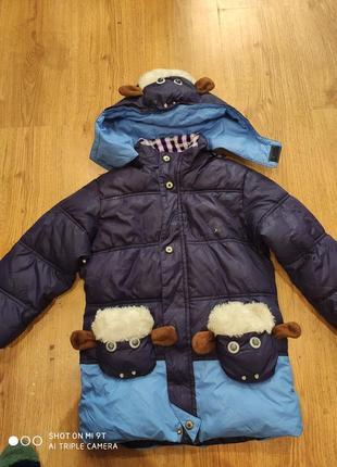 Деми пальто 104 размер