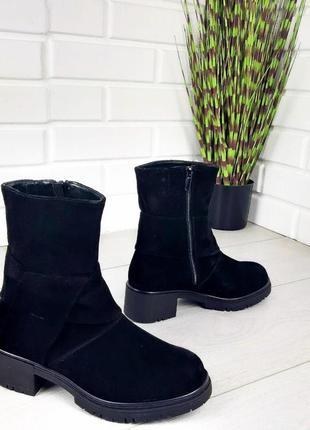 Ботинки сапоги зимние чёрные