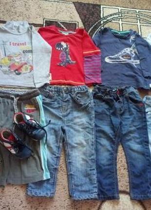Пакет фірмового одягу для хлопчика 9-18м(пакет одежды на мальчика 9-18м)