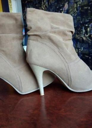Продам осенние ботиночки новые р. 37