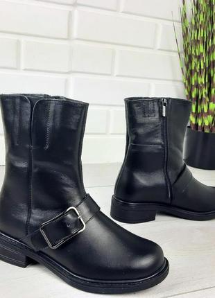 Сапоги ботинки чёрные