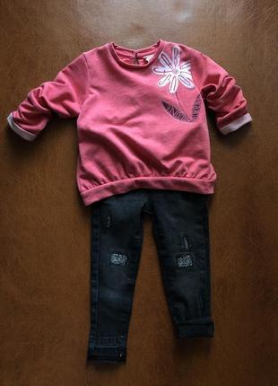 Набор на девочку 2-3 года джинсы и кофта