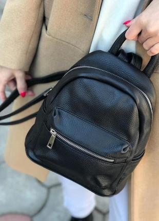 Компактный черный кожаный рюкзак (нат.кожа), borse in pelle (италия)