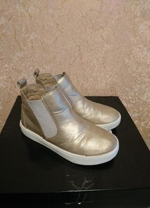 Демисезонные ботинки челси стильные