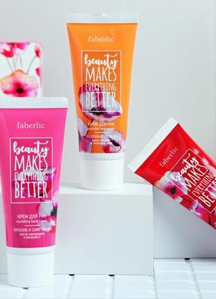 - 30% подарочный набор spring beauty для ухода за кожей рук крем фаберлик фаберлік