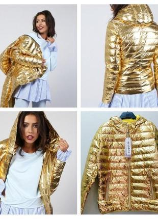 Золотая деми куртка...италия.