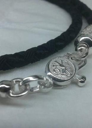 Шёлковое колье с серебром