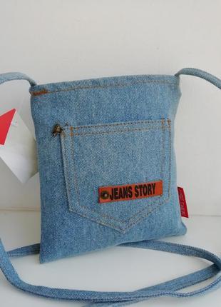 Нова стильна джинсова сумочка кросбоді jeans story