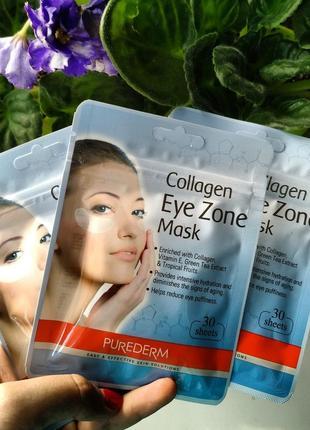 Тканевые патчи под глаза purederm eye zone mask