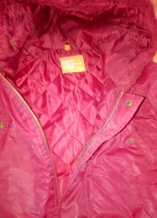 Куртка, обмен