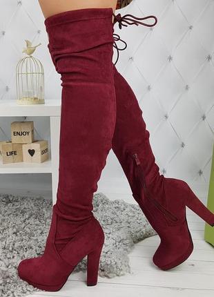 Сапоги чулки ботфорты марсала на устойчивом каблуке с платформой