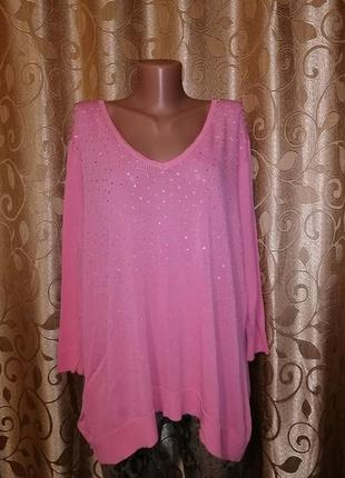 ✨🎀✨красивая женская кофта, блузка, джемпер 18 размера со стразами next🔥🔥🔥