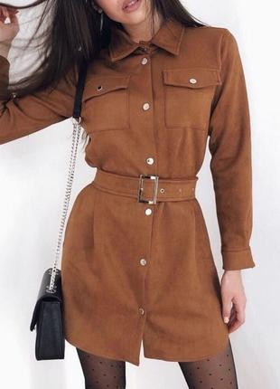 Платье рубашка с поясом замшевое замш коричневое
