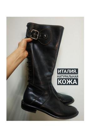 🔥скидка🔥donna carolina натуральные кожаные высокие сапоги на шнуровке премиум класса