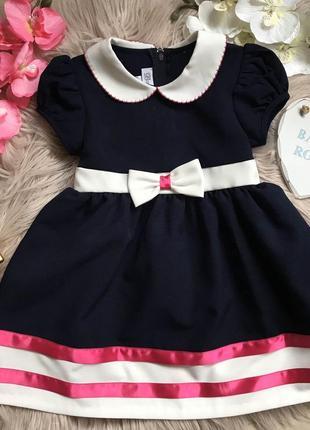 Платье нарядное плаття 3 года