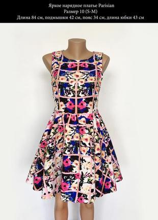 Яркое нарядное платье в принт цвет синий и розовый размер m