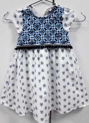 Платье детское 104