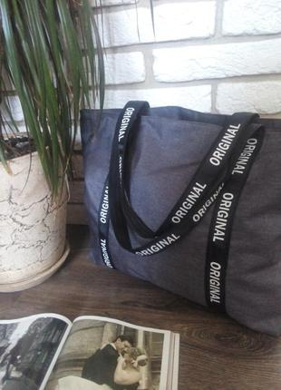 Спортивная сумка, пляжная.