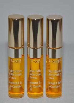 Масло-блеск для губ clarins eclat minute миниатюрки по 2,8мл