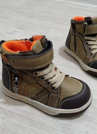 Ботиночки для мальчиков, деми